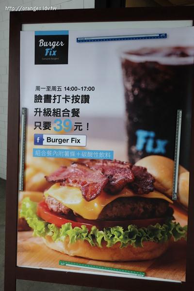 Burger Fix