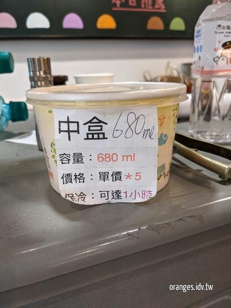 雪王冰淇淋