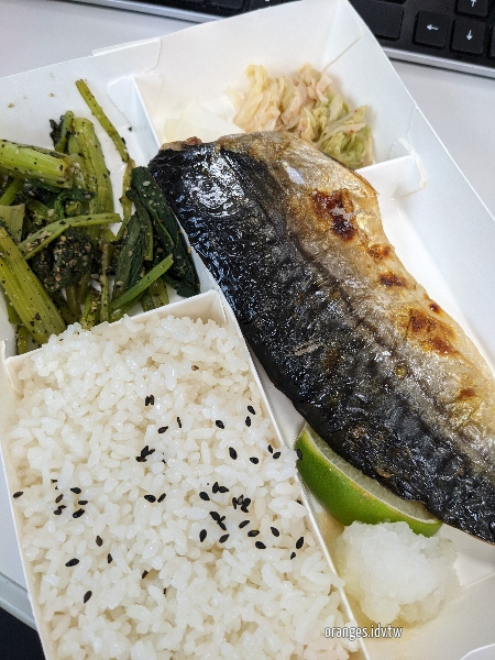 大和日本料理