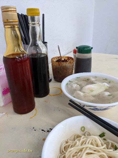 中原福州乾拌麵