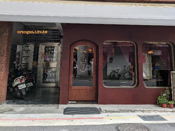 翌日咖啡店