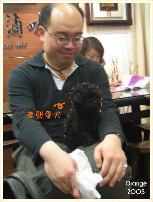 老闆與愛犬