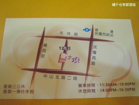 2007120303.jpg