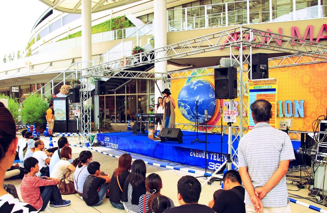 中京テレビ『24時間テレビチャリティーライブ2015』
