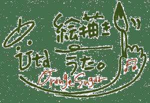 ekakiuta_logo