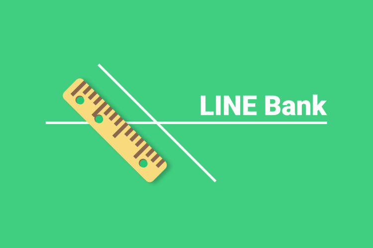 Review LINE Bank by Hana Bank Indonesia