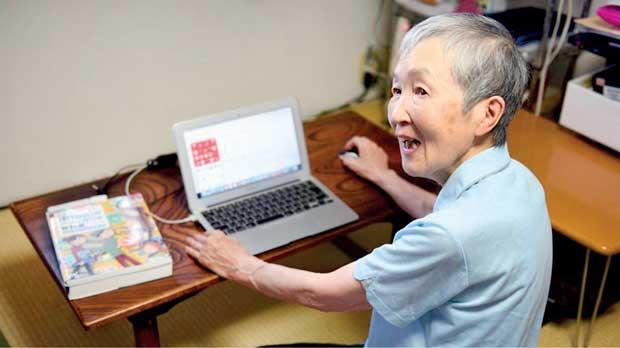 Masako Wakamiya Daily Mirror Uk