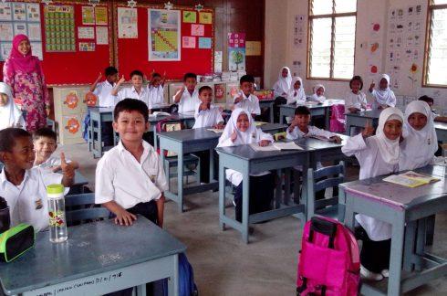 Sekolah Rendah