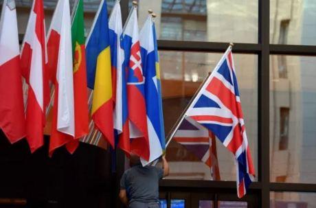 Brexit Flag Bendera