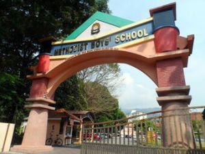 Methodist Boys School Air Itam Road George Town Penang.jpg