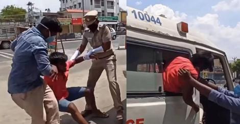 India Ambulans