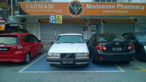 Oku Parking Kereta