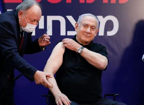 Netyanhu Israel Vaksin