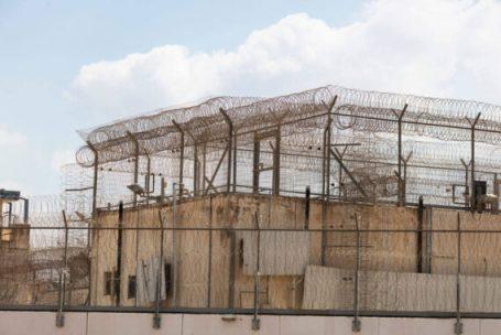 penjara gilboa pagar tinggi