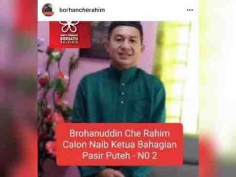 borhanuddin che rahim