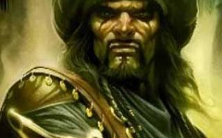 Halaman, mago Sha'ir de Alkemor.