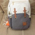 Kaylee Diaper Bag Backpack with USB Bottle Warmer & Phone Charger photo review