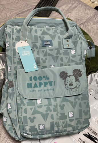 Camouflage Disney Diaper Bag Backpack photo review