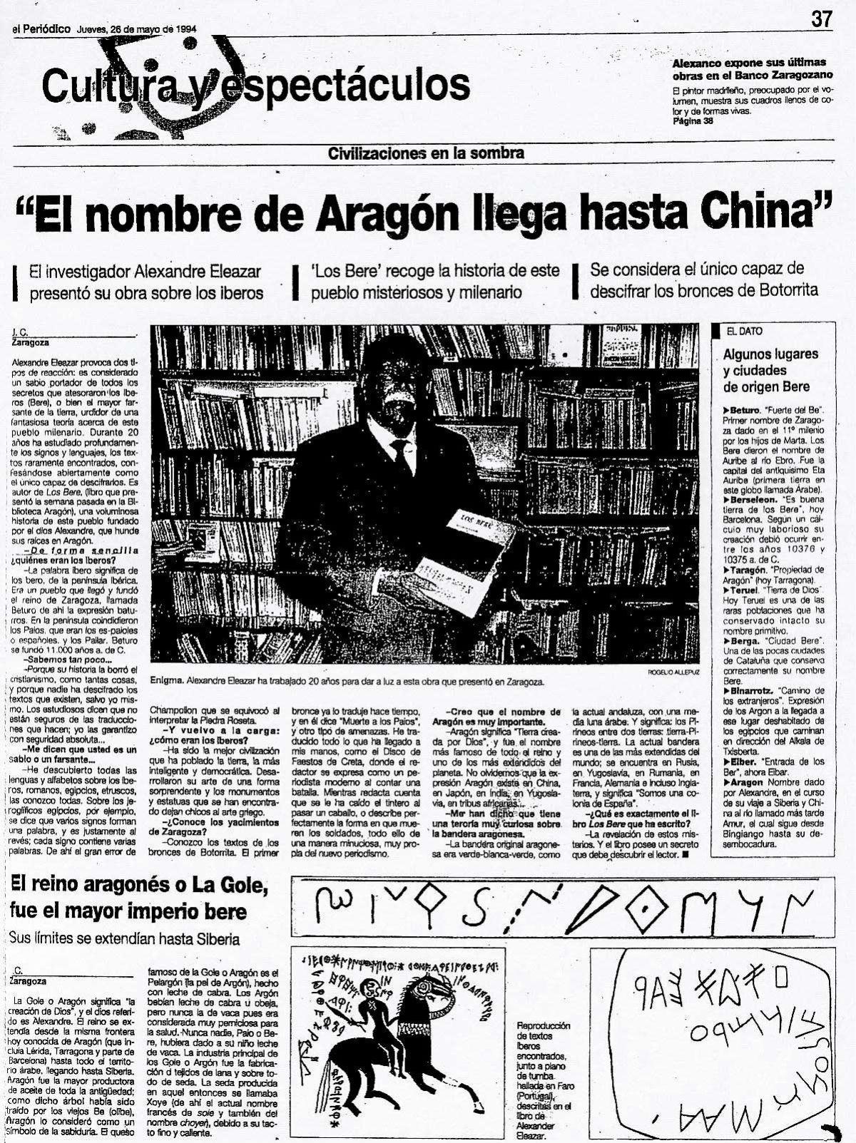 Alexander Eleazar: el nombre de aragon llega hasta china