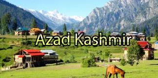 Azad Kashmir A Blessed Story Valley Kashmir