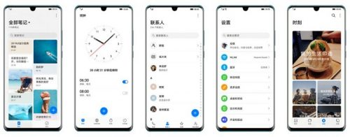 Magic UI 3.0 , shell , operating system , Huawei smartphones