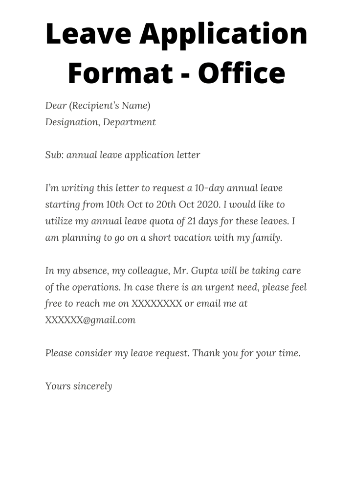 leave application format for office