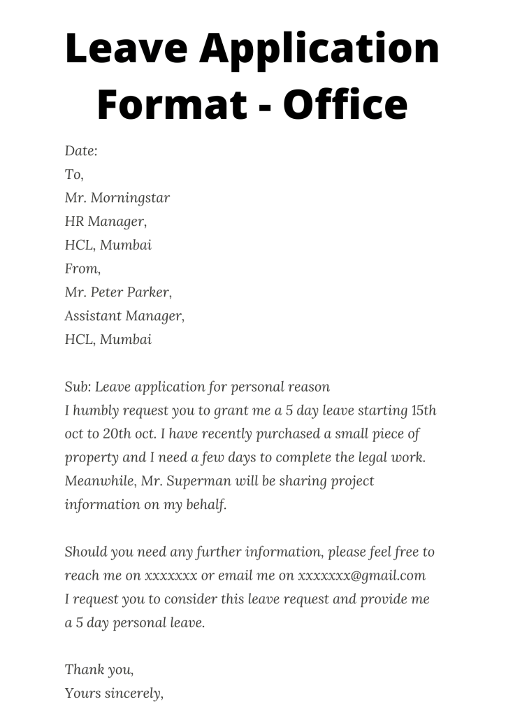 leave application format for office personal leave