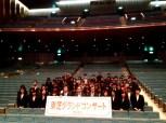 Dimanche 22 février – Hiroshima (Ueno Gakuen Hall) avec des étudiants invités aux répétitions.