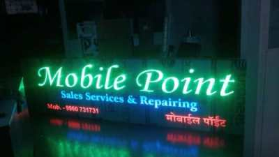 Mobile Point backlit ACP board with acrylic lettering