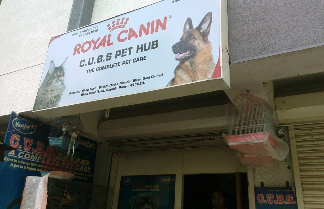 Shopboards & GSBs for Royal Canin