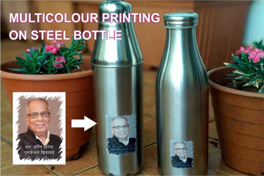 color image printing on steel sippers