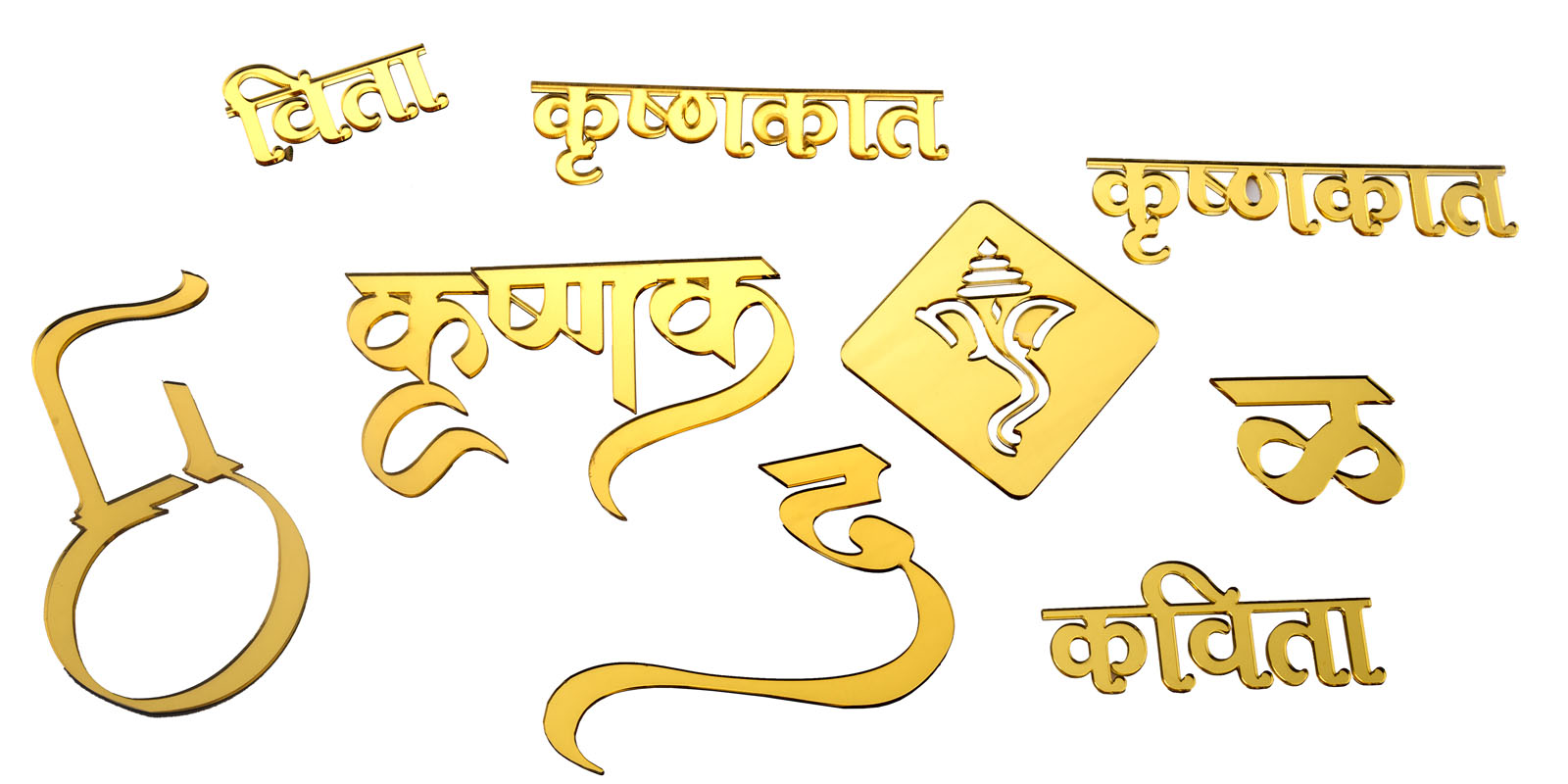 Marathi letters and ganpati logo laser cut out of gold acrylic having a high reflective metallic finish