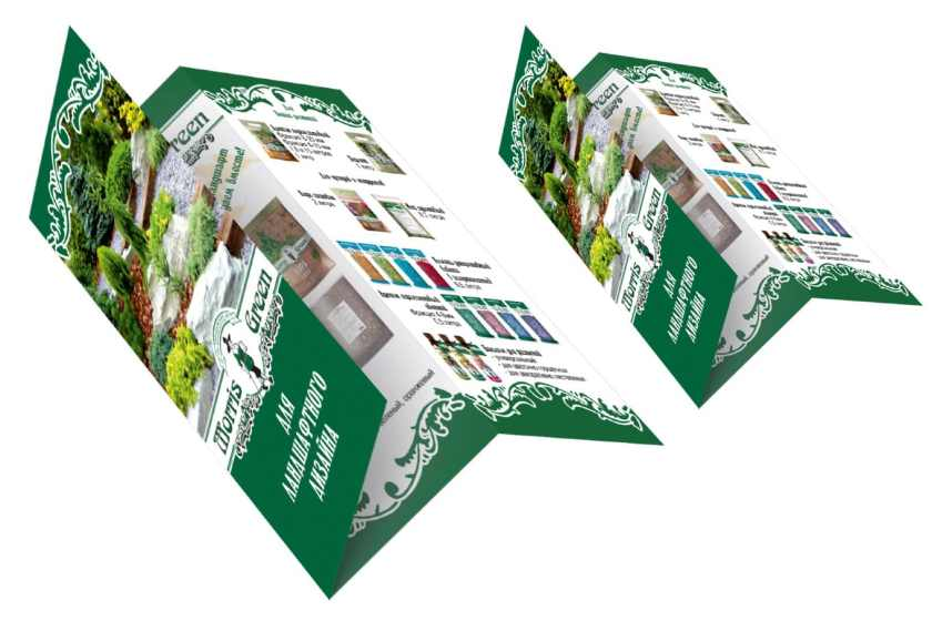 trifold brochure having 3 sections being unfolded