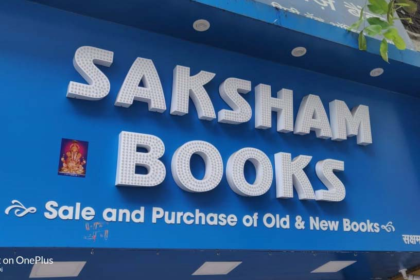Open dot LED board for Saksham Book store made of 3D white acrylic letters with thousands of LEDs fitted right on top