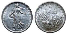 5-francs-semeuse_achat or et compagnie