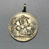 Piece Argent George VI en pendentif - Or et Compagnie