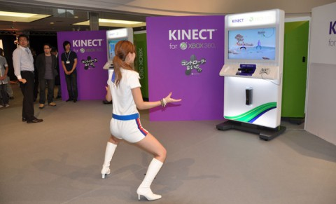 playing-with-kinect-2