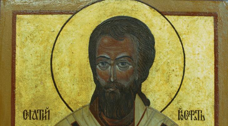 Algunos detalles acerca de un santo: San Josafat