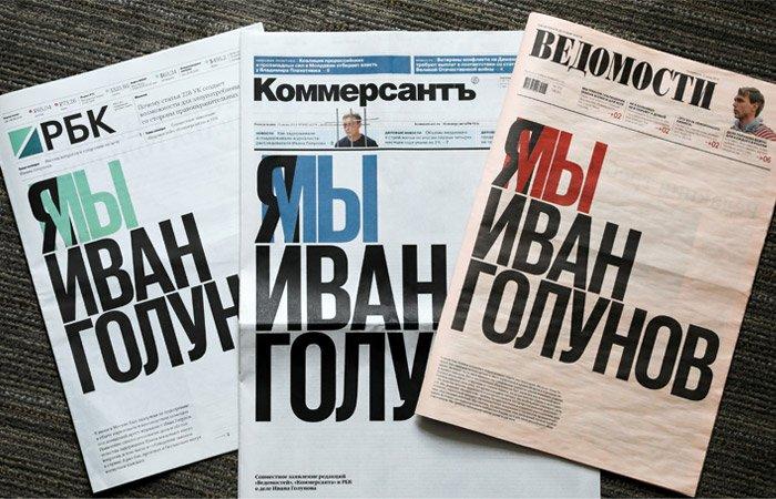 Несколько слов о русской оппозиции.