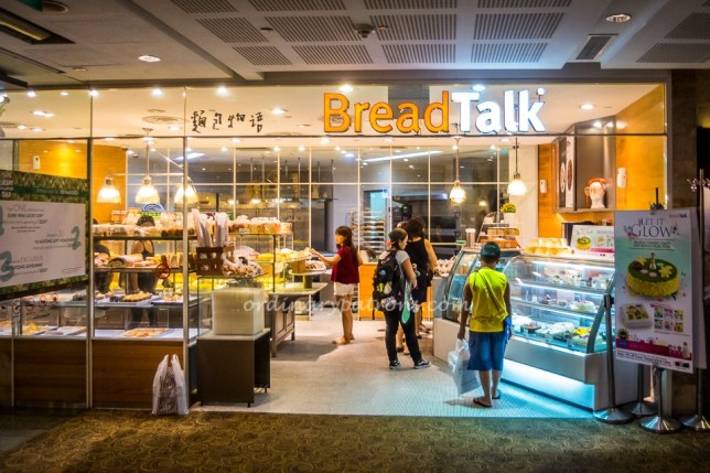 Breadtalk at 112 Katong
