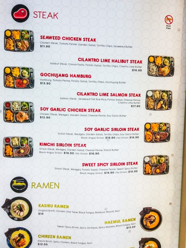 Kallang Wave restaurant menu