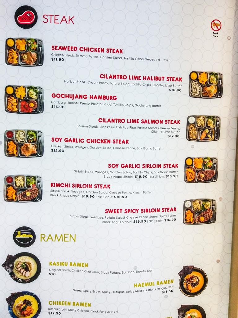 Kallang Wave restaurant menu