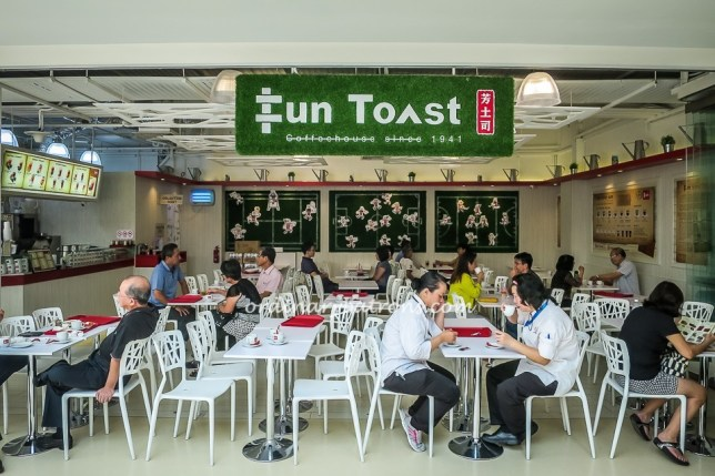 Fun Toast Kallang Wave