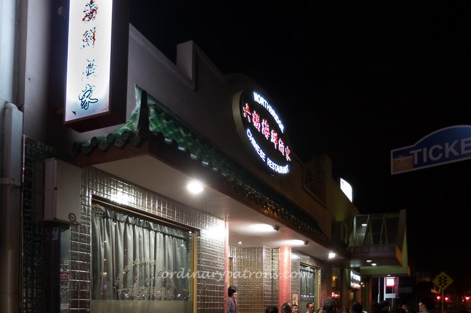 Northbridge Chinese Restaurant in Perth Australia