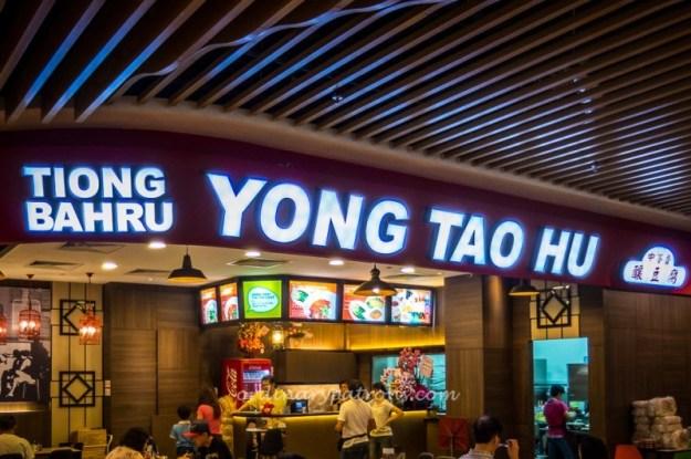 Tiong Bahru Yong Tao Hu @ Leisure Park Kallang