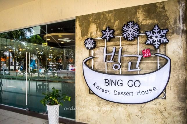 Bing Go Jung Korean Dessert House
