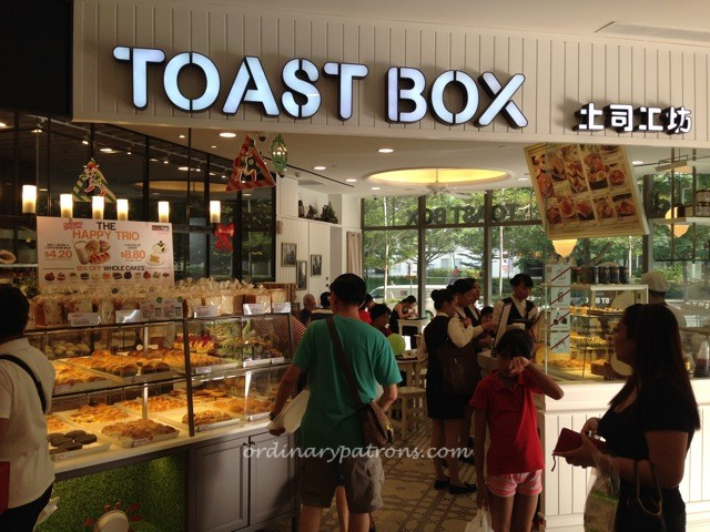 Seletar Mall Toast Box