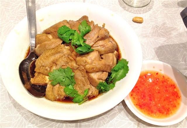 Chui Huay Lim Or Luak1