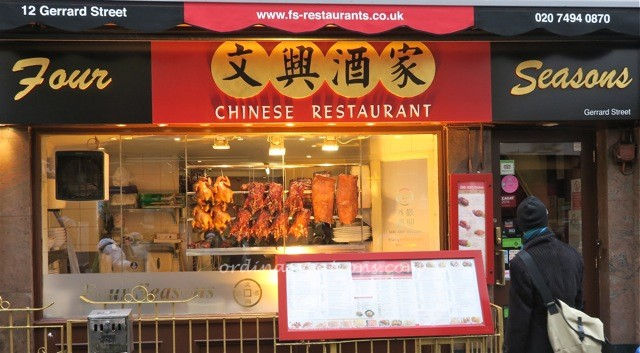 Four Seasons restaurant Chinatown Soho London2