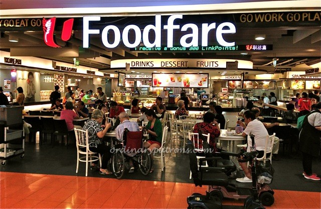 Paella Food Court Clementi Mall4